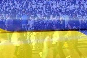 Общественно-политическая ситуация Украины