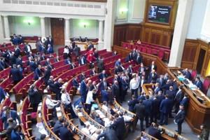 Трибуна Верховной Рады Украины была заблокирована