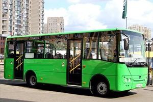 В Житомире появился электроавтобус