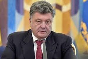 Год президентства Порошенко