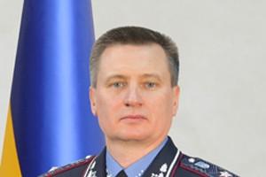 Сакал был уволен с должности замглавы МВД Украины