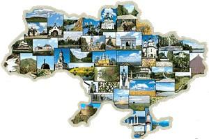 Риски глобализации Украины