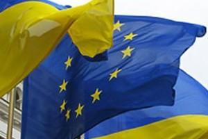 Внешнеполитические цели Украины