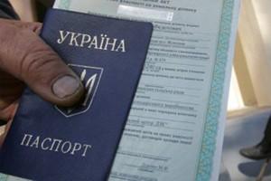 Глава миграционной службы Украины уволен президентом