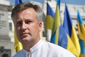 Как Наливайченко в ГПУ ходил