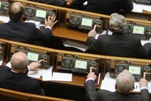 За «кнопкодавство» депутатов будут штрафовать