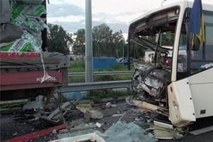 В ДТП под Полтавой погибли военные Нацгвардии