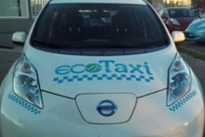 Экологическое такси появилось в Харькове