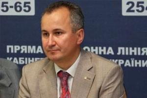 Новым главой СБУ стал Василий Грицак