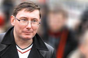 Юрий Луценко подал в отставку с должности главы фракции «БПП»