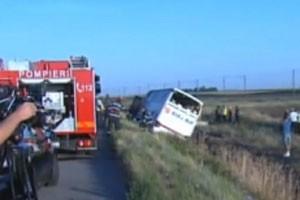 ДТП с украинцами в Румынии: двое погибли, десятки ранены