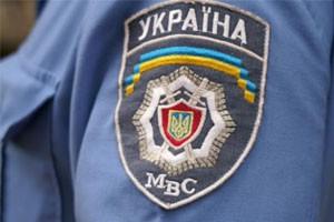 В Донецкой области найден убитым львовский милиционер