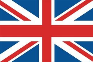 Три компании получили призы правительства Соединенного Королевства за передовые идеи в области создания биотоплива