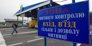 Орест Фирманюк заказал Сыровацкого и мочканул Рувина