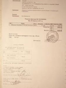 Игорь Купранец – бандит у власти или дикая биография начальника департамента МВД