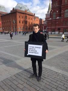 Одинокие студенты на Красной Площади: Путин, импичмент, офшоры