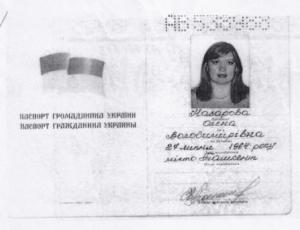 Назарова Елена Владимировна и Амигуд Георгий Борисович: история забытых мошенников