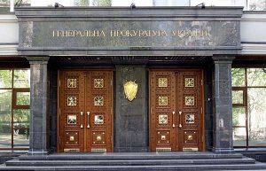 Очищение ГПУ или выживет ли Порошенко