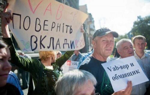 Олег Бахматюк вкладчики