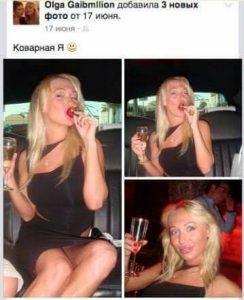 Ольга Галбмиллион Бахталовская: тяжелая карма, наркотики и обилие алкоголя