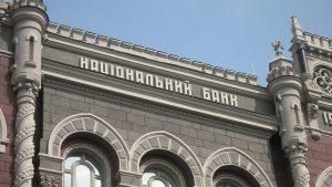 Валерия Гонтарева сорвала заседание парламентского комитета