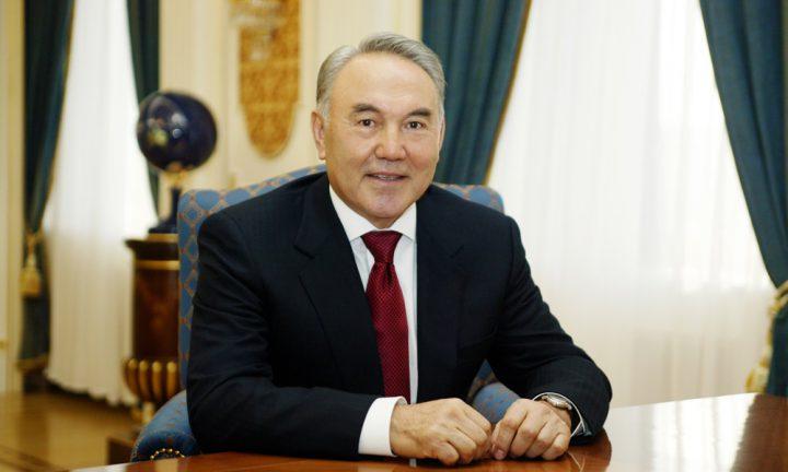 n-nazarbaev