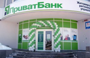 Приватбанк официально представил новый состав правления