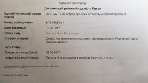 Пьяный гонщик Павел Ризаненко обратился в депутатский прах