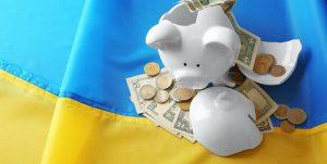 Государственный долг Украины превысил $76 млрд