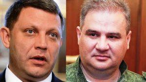 Экс-советник Захарченко объяснил, почему «Ташкент» не погиб во время взрыва