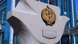 Самрук-Казына размещал деньги в АТФБанке, который борется со слухами о несостоятельности