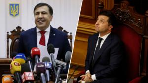Саакашвили потребовал изменить законопроект об игорном бизнесе